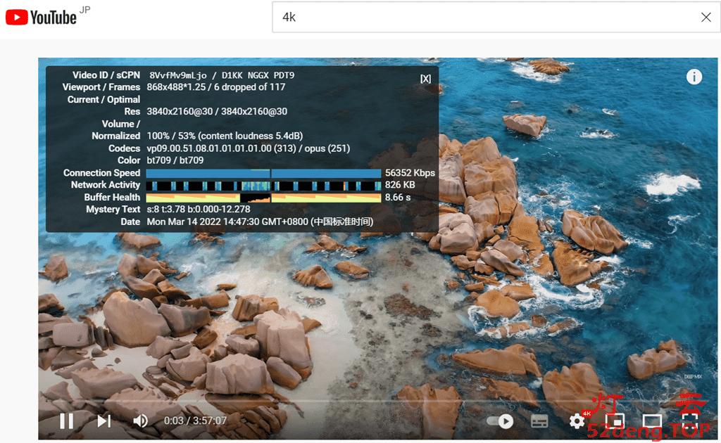 心阶云看YouTube油管4K视频测速图