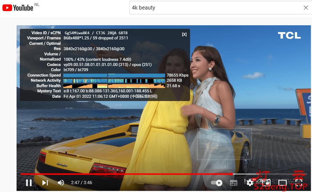 CMYNetwork红梅网络看YouTube油管4K视频测速