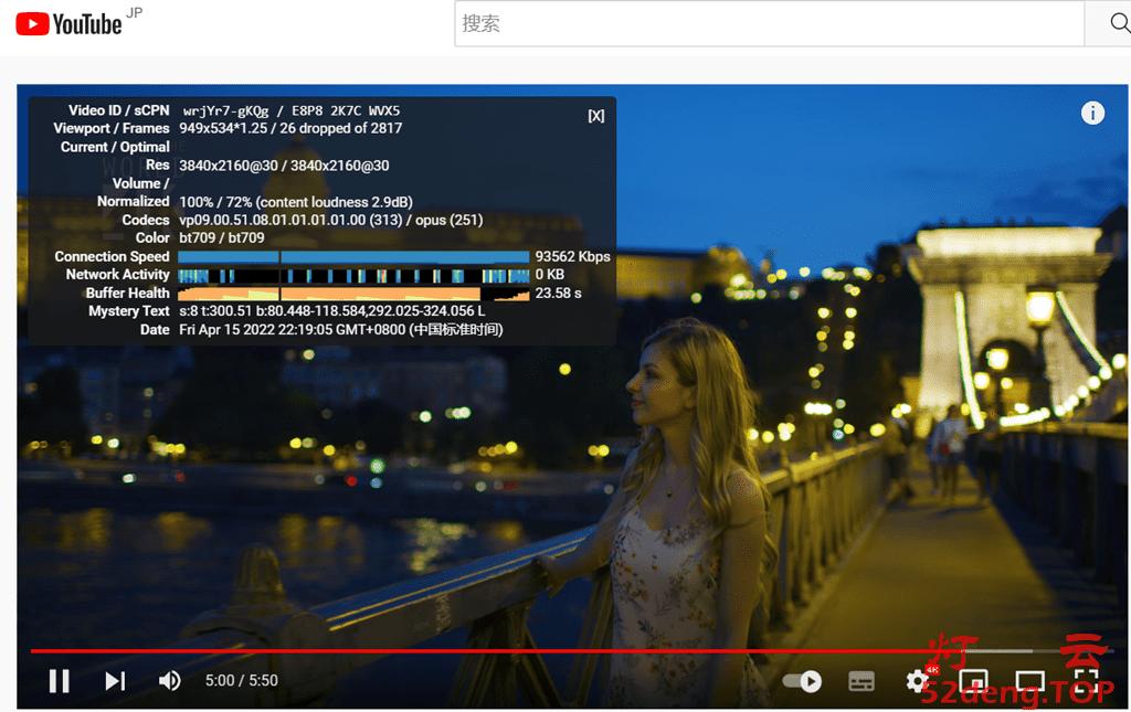 BoomCloud机场看YouTube油管4K视频测速